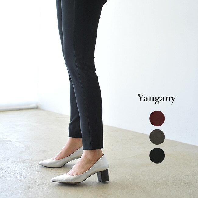 【アウトレット】【SALE!30%OFF】yangany ヤンガニー ハイストレッチ スキニー パンツ ・F-5425#0816【セール】【返品交換不可】【SALE】