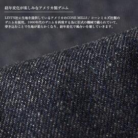 2018秋冬新作ANATOMICAアナトミカWOMEN'S618MARILYN2デニムパンツ・531-522-01【送料無料】
