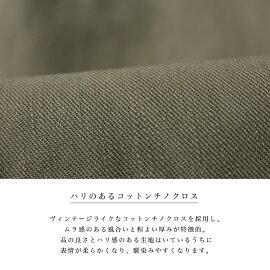 2018秋冬新作kha:kiカーキWIDEGURKHAPANTSワイドグルカパンツ・MIL-18FPT85【送料無料】
