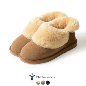 EMU Emmie / emu Baia sheepskin 2way mouton boots booties short, W11695 #0808 in the fall and winter latest 2017