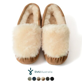 EMU Emmie / emu Cairns Reverse Fur Cairns reverse fur moccasins shoes mouton sheepskin, W11705 #1020 in the fall and winter latest 2017