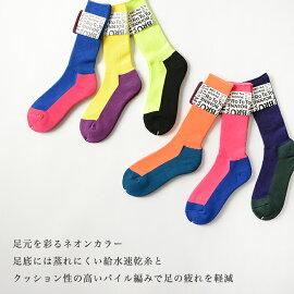 2018秋冬新作RoToToロトトネオンソックスミドル丈・R1182【メール便可】