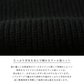 2018秋冬新作AndCurtainCallアンドカーテンコールハイネックニットワンピース・53184-1-83051【送料無料】