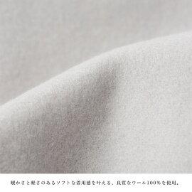 2018秋冬新作EspeyracエスペラックウールメルトンVネックノーカラーコート・7843908【送料無料】