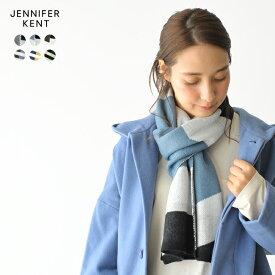 【SALE!50%OFF】JENNIFER KENT ジェニファー ケント ABSTRACT STRIPE SCARF ワイドボーダー スリムボーダー#1113【SALE】【セール】【返品交換不可】【SALE】