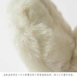 OwenBarryオーエンバリー/オーウェンバリーHANA/シープスキンイヤーマフ・OBY09A-KK12(全4色)(one)【2014秋冬】