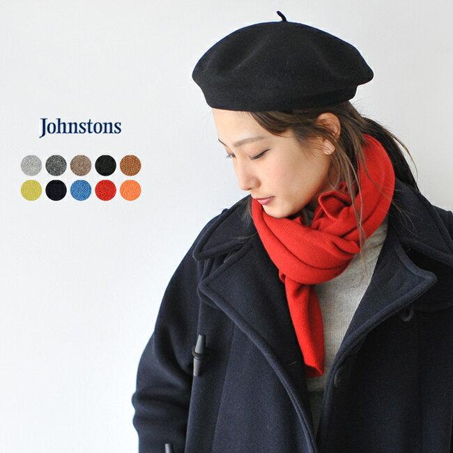 【ポイント最大30倍】【SALE!40%OFF】Johnstons ジョンストンズ ソリッド マフラー 無地 ・HAE2488#1210【セール】【返品交換不可】【SALE】
