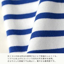 ORCIVALオーシバル/オーチバル40/2STRIPEボーダー七分袖Tシャツカットソー・rc-6882(unisex)【2017春夏】