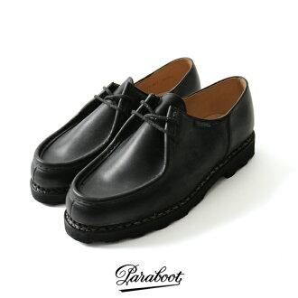 Paraboot帕拉長筒靴MICHAEL米卡埃爾蒂羅爾的鞋禮服鞋.71萬5604#1213