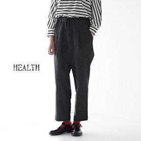 ヘルス/HEALTH デニム イージーパンツ/Easy Pants#2 ワイドシルエット イージーパンツ レディース/メンズ 2019秋冬 ボトムス HP19-021 【送料無料】0715