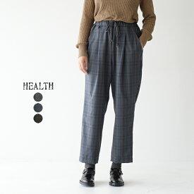 【ポイント最大38倍】ヘルス/HEALTH イージーパンツ/Easy Pants#2 ワイドシルエット イージーパンツ レディース/メンズ 2019秋冬 ボトムス HP19-024 HP19-025 HP19-027 【送料無料】0715