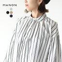 Manon mnn sh 082 c