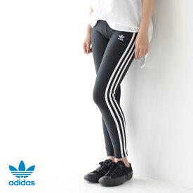 【クーポン20%OFF】アディダス/adidas スリーストライプ タイツ/3 STRIPES TIGHTS レギンス レディース 2019秋冬 ボトムス CE2441 0826