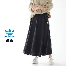 【SALE!30%OFF】アディダス オリジナルス/adidas Originals ロング サテンスカート/LONG SATIN SKIRT ロングスカート レディース 2019秋冬 スカート FL0039 FL0045 0826【セール】【返品交換不可】【SALE】