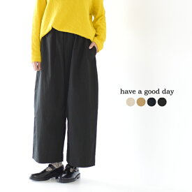 ハブアグッドデイ/have a good day ワイドシルエット コットン イージーパンツ レディース 2020春夏 ボトムス HGD-093 1227