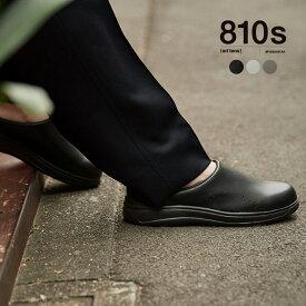 ムーンスター エイトテンス moonstar 810s カフ CAF サボタイプ スリッポン キッチンシューズ メンズ 2021秋冬 靴 22.0cm-28.0cm ET004 0111【送料無料】