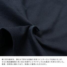 2019春夏新作pritプリットハイゲージスムース7分袖クルーネックワイドプルオーバーポケット付きカットソーTシャツ・91960