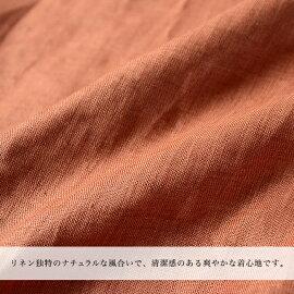 2019春夏新作INDIVIDUALIZEDSHIRTSインディビジュアライズドシャツワイドシルエットリネンシャツワンピース・1S1911250【送料無料】