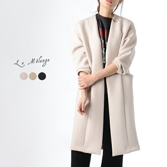 #0226 in the spring and summer latest ルメランジュ / ルメランジェ Le Melange cocoon silhouette jersey no-collar coat .6911801 2019