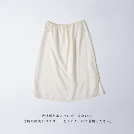 2019春夏新作ボンビュータンBonvieuxtempsフラワープリントカシュクールワンピースドレス・48903【送料無料】