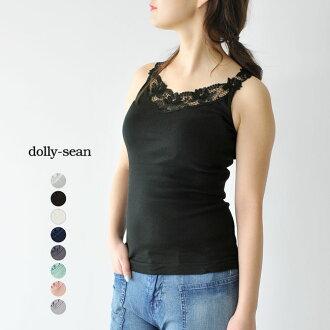 移動攝影機場景dolly-sean花比賽女短上衣針織素色、m8492#0305[優惠券對象外]