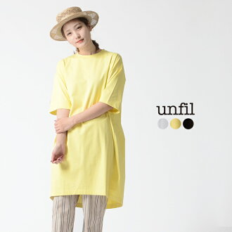 #0320 in the spring and summer latest Ann Phil unfil suvin cotton jersey oversized T-shirt dress cotton jersey like over size T-shirt dress tunic, ONSP-UW142 2019