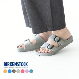 ビルケンシュトック BIRKENSTOCK ARIZONA アリゾナ EVA サンダル ビーチサンダル アリゾナ ビルケンシュトック ビルケン シュトック BIRKENSTOCK レディース メンズ #0422【クーポン対象外】