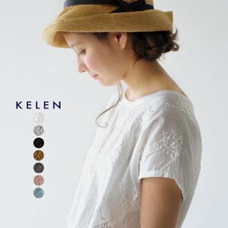 kelen ケレン Vie Flower Hem Tuck Tops heme tuck tops flower race pullover blouse tops, LKL18HBL4A #0410 in the spring and summer latest 2018