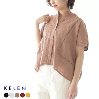 #0417 in the spring and summer latest ケレン kelen Rilla lira box silhouette stand collar race blouse, LKL19HBL14 2019