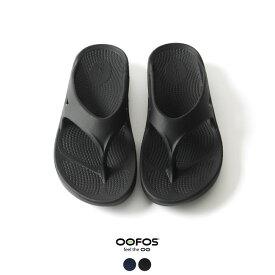 ウーフォス OOFOS オリジナル OOriginal トング リカバリーサンダル ビーチサンダル シューズ レディース メンズ 2020春夏 靴 5020010 0311