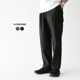 アボンタージ/A VONTADE ワンタック ワイドイージー パンツ/1Tuck Wide Easy Trousers イージーパンツ メンズ 2019秋冬 フルレングス パンツ VTD-0423-PT 【送料無料】【クーポン対象外】0601