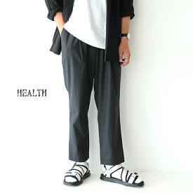 ヘルス HEALTH ワイドシルエット イージーパンツ Easy Pants#2 ワンタック ゆったりシルエット メンズ ボトムス HP20-201 【送料無料】 0704