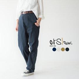 orslowオアスロウヘリンボーンツイルワークパンツ・03-5000(全2色)(S・M・L)