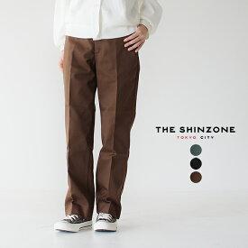 シンゾーン THE SHINZONE スケーター パンツ THE SKATER PANTS ハイウエスト センタープレス ワイドストレートシルエット パンツ レディース 2020春夏 ボトムス 17AMSPA59 【送料無料】0412