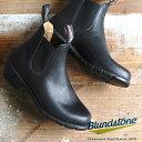ブランドストーン ブーツ レディース 2020秋冬 サイドゴア ショート ローヒール ブラック 22.5cm-25.0cm BS1671 Blund…