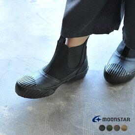 【全品ポイント10倍】ムーンスター moonstar オールウェザー サイドゴア ブーツ ALWEATHER SIDEGOA ブーツ シューズ ハイカット レディース メンズ 靴 22.0cm-28.0cm 【送料無料】 0320