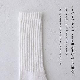 RoToToロトトLoosepilesocks/ルーズパイルソックス・r1014(全7色)(unisex)【2014秋冬】