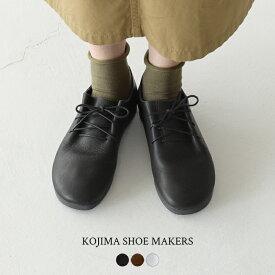 コジマシューメイカーズ/KOJIMA SHOE MAKERS キートン/KEATON レースアップ シューズ レディース/メンズ 2020春夏 靴 23.0cm-28.0cm KSM-01 【予約商品】0116