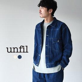 アンフィル/unfil デニム ジャケット/cotton-denim Jacket オーバーサイズ ワイドシルエット ジージャン セットアップ メンズ 2020春夏 アウター WZSP-UM204 【送料無料】 0203