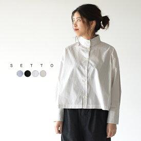 セット SETTO オッカケシャツ OKKAKE SHIRT スタンドカラー クラシック シャツ ・STL-SH006・SC-SH006 2020春夏 【送料無料】0112