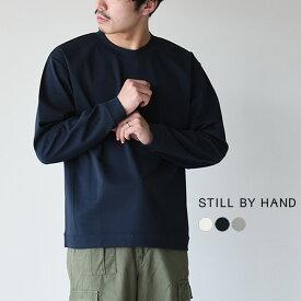スティルバイハンド STILL BY HAND クルーネック 長袖 カットソー Tシャツ ロンT 無地 ソリッド メンズ 2020春夏 トップス CS03201 0229