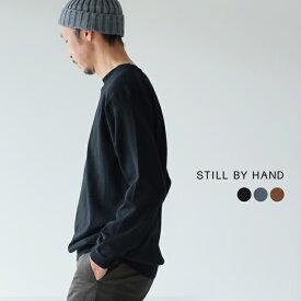 スティルバイハンド STILL BY HAND ニット クルーネック プルオーバー セーター カットソー メンズ 2020春夏 トップス KN03201 【送料無料】 0223