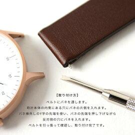 インストゥルメント/INSTRMNTレザーストラップリストウォッチアナログ腕時計レディース/メンズ2020春夏腕時計2980【送料無料】0327