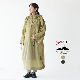 イエティ yeti 2way ライト ポンチョ 2WAY LIGHT PONCHO レインコート 雨具 レディース メンズ 2020春夏 カッパ YU94004 【送料無料】