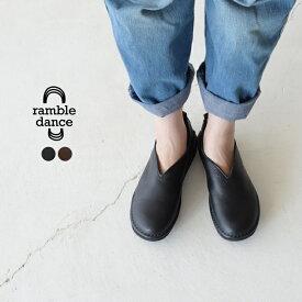 ランブルダンス ramble dance オイルシュリンクレザー Vカット フラット シューズ スリッポン レディース 靴 352-01603 0107【送料無料】