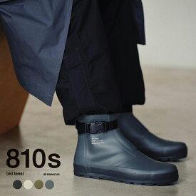 ムーンスター エイトテンス 810s マルケ MARKE MOONSTAR ショート丈 ワークブーツ レインブーツ 長靴 シューズ レディース メンズ 靴 2021秋冬 22.0cm-30.0cm 0712【送料無料】【予約商品】