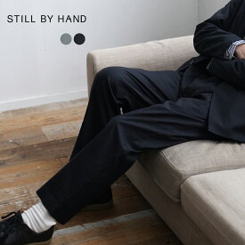 【クーポンで10%OFF】スティルバイハンド イージーパンツ メンズ 2021春夏 4タック テーパードシルエット ストレート 無地 日本製 裏地なし ブラック グレー 3サイズ展開 PT08211 STILL BY HAND 【送料無料】 0224