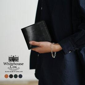ホワイトハウスコックス 財布 二つ折り コインウォレット Whitehouse Cox COIN WALLET レディース 2021春夏 レザー 本革 ブライドルレザー コンパクト S7532 【送料無料】 0217