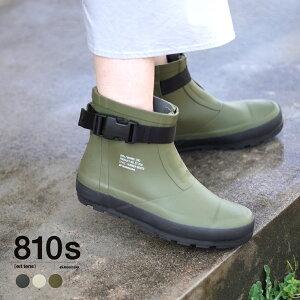 ムーンスター エイトテンス MOONSTAR 810s マルケ MARKE ショート丈 ワークブーツ レインブーツ 長靴 シューズ レディース メンズ 靴 22.0cm-30.0cm【送料無料】