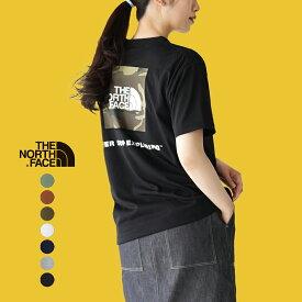 ノースフェイス Tシャツ THE NORTH FACE レディース メンズ 2021春夏 半袖 ロゴ バックプリント カモフラージュ ホワイト グレー ネイビー ブラック NT32158 0404